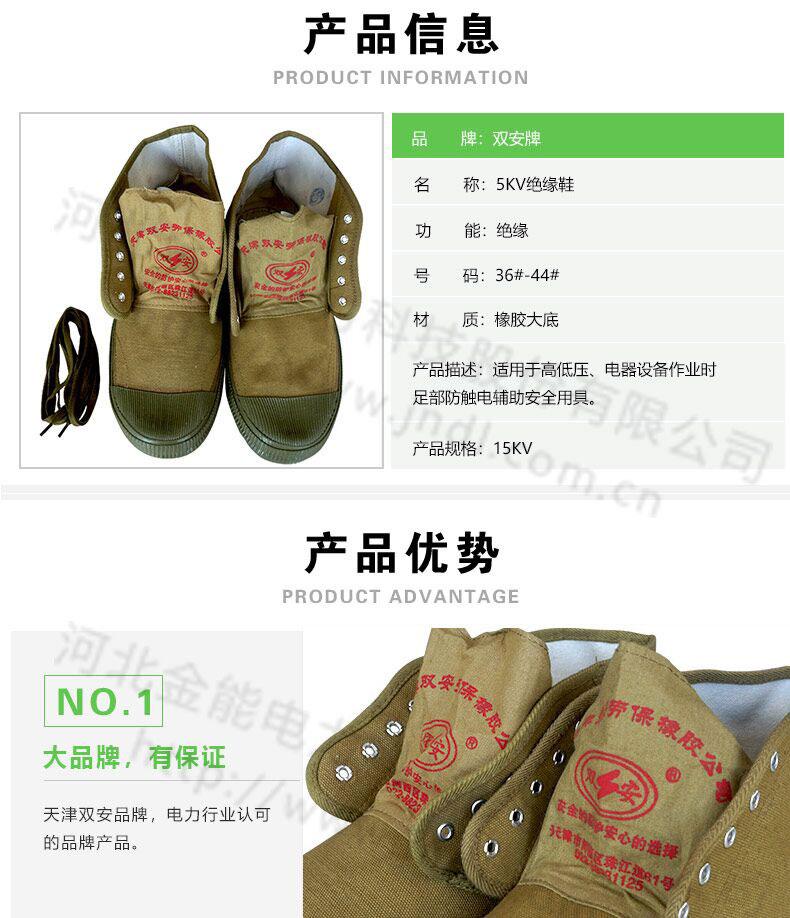 QQ图片20200707180611