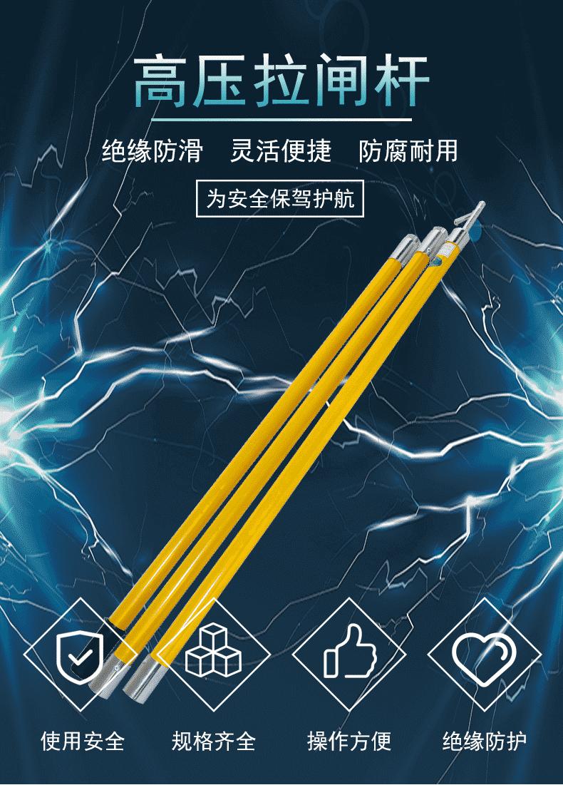 雷竞技app操作杆_01