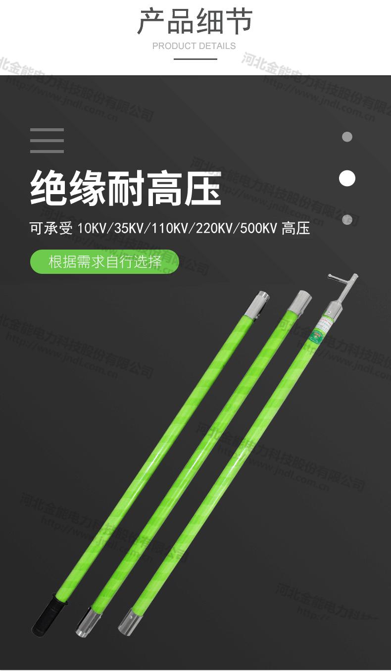 雷竞技app操作杆_03