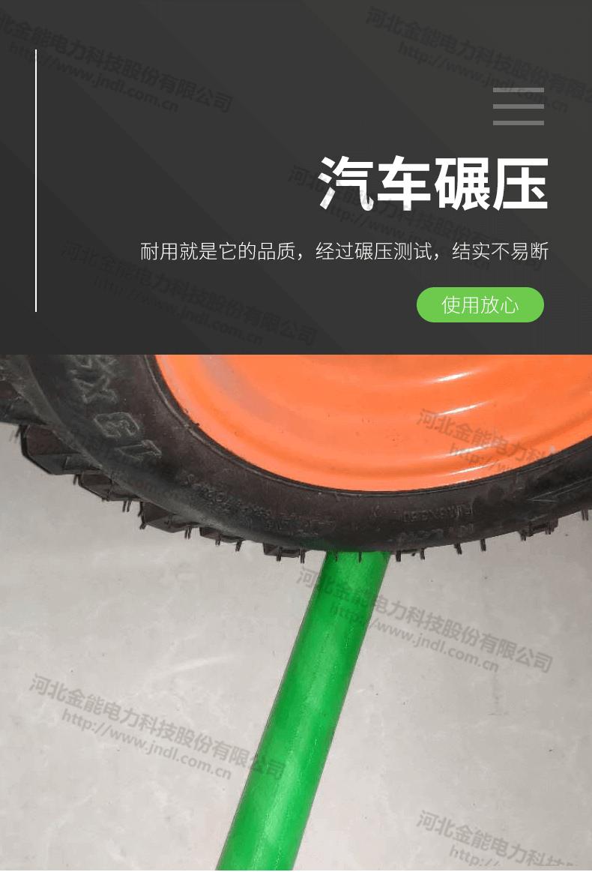 雷竞技app操作杆_09