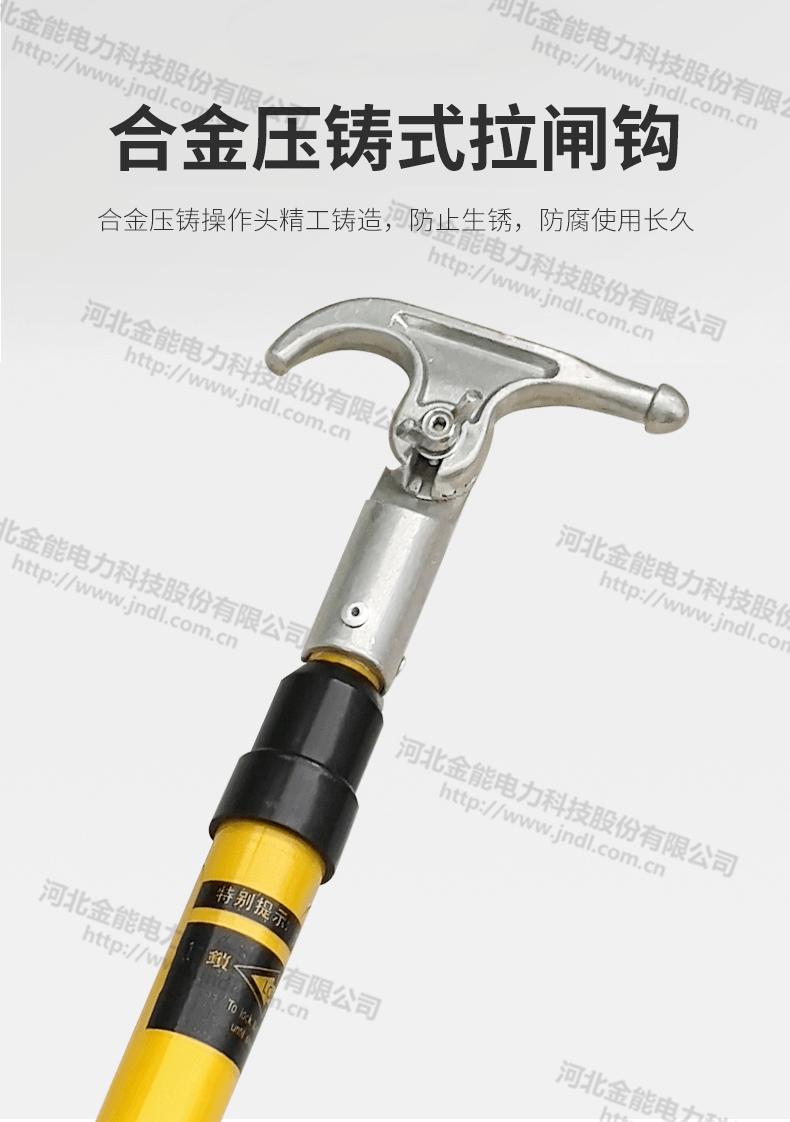 雷竞技app伸缩操作杆_04