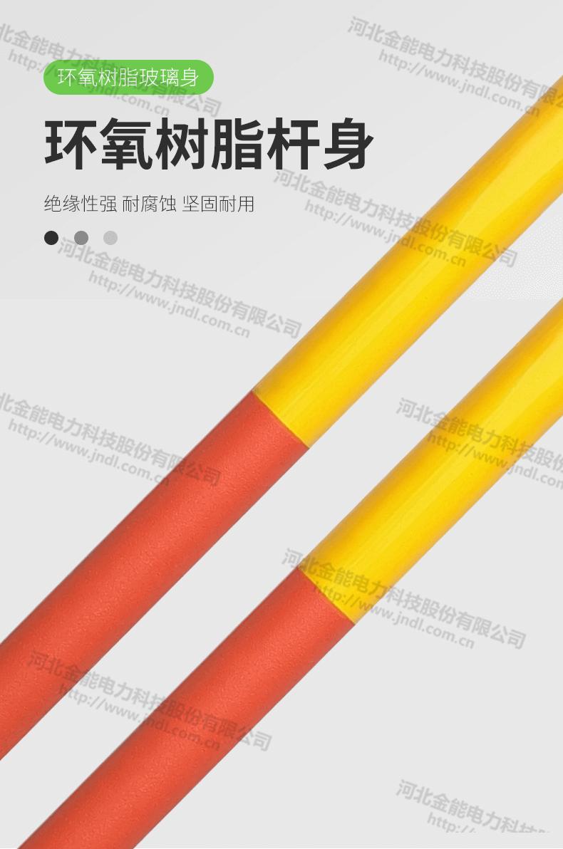 雷竞技app伸缩操作杆_06
