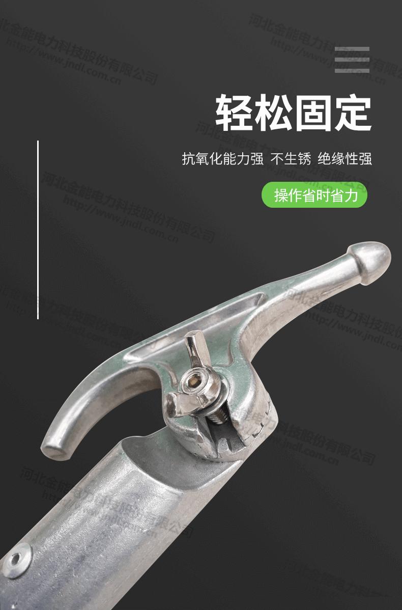 雷竞技app伸缩操作杆_07