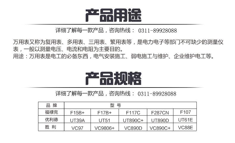 1FA2C32-0