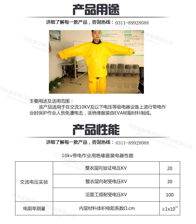 20200708_180235_047_副本