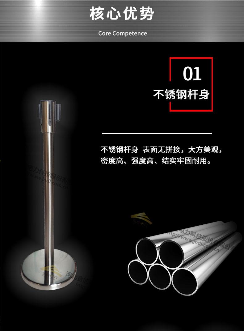 一米线-产品规格03