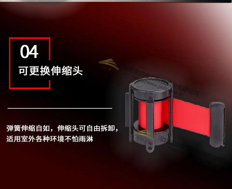 一米线-产品规格05