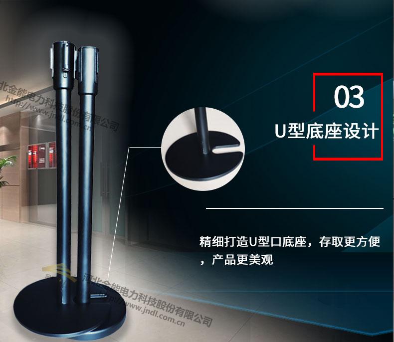 一米线产品规格05