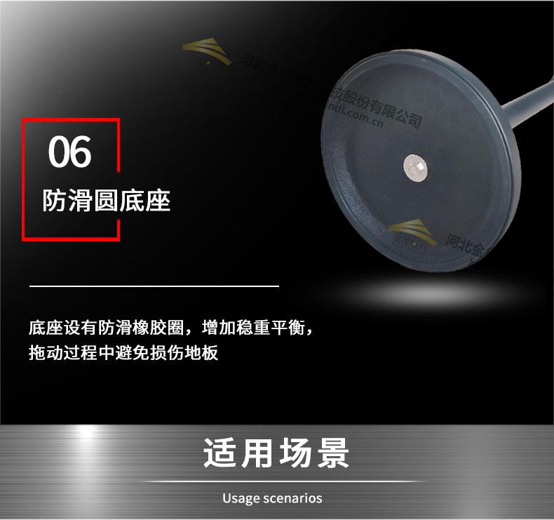 一米线产品规格07