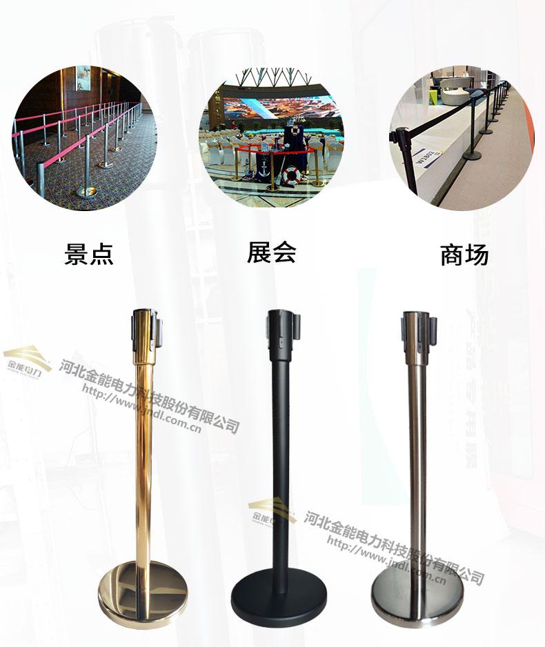 一米线-产品规格08