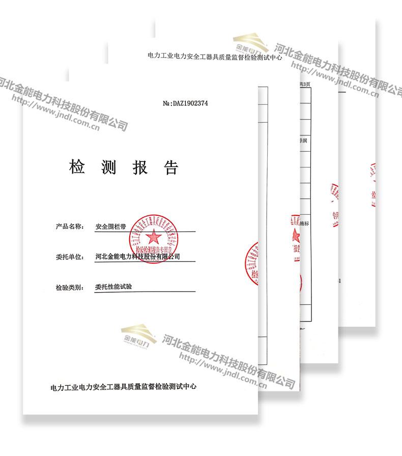 一米线产品规格14