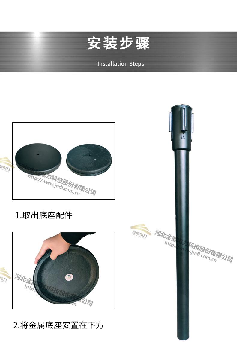 一米线-产品规格15